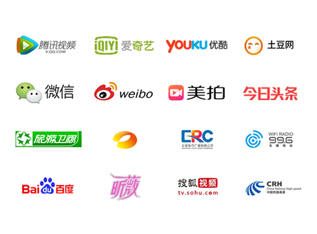 中国向け情報発信の